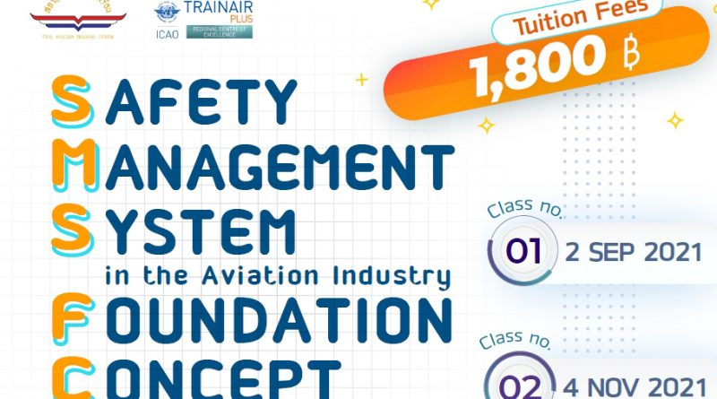 Safety Management System in the Aviation Industry - Foundation Concepts (Virtual Classroom)