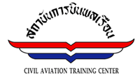 CATC Training Course Information